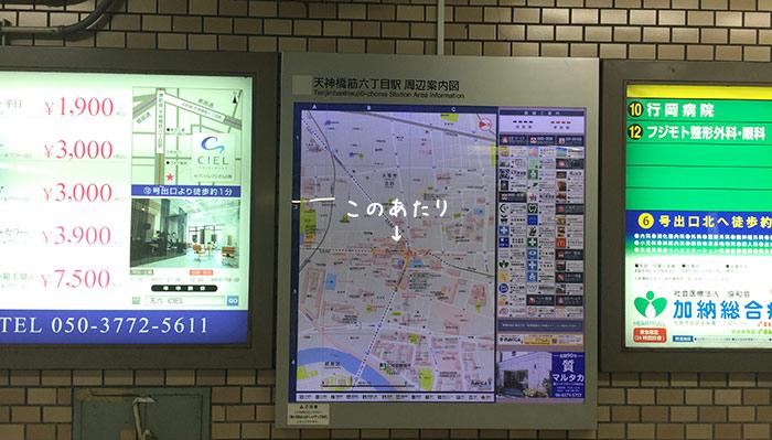 駅構内の地図